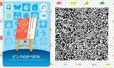 Les qr codes classique 3 : - Animal Crossing New Leaf
