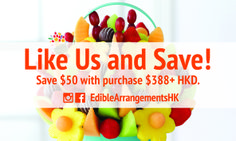 Like Us and Save!  Save $50 with $388+ HKD  #EdibleArrangementsHongKong
