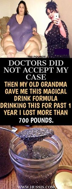 Doctors Did Not Accept My Case then My Old Grandma Gave Me this Magical Drink Formula Drinking this for Past 1 Year I Lost More Than 700 Pounds - health and beauty Diet Drinks, Healthy Drinks, Get Healthy, Health Diet, Health And Wellness, Health Care, Health Goals, Fitness Diet, Fitness Motivation