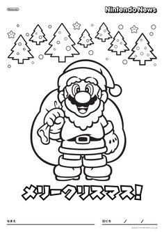 サンタを装ってるけど口ひげだけが黒い耳なし芳一状態。 #ClubNintendoCalendar #Nintendo