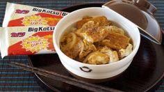 Chef's Deli Kitchen: How to Make Big Katsu Katsudon (Rice Bowl Using Fried Pork Cutlet Snack)...