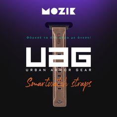 ⌚ #UAG premium λουράκια για Smartwatch και AppleWatch. Κατασκευασμένα από υλικά υψηλής ποιότητας, άνετα, ανθεκτικά, αξιόπιστα και έτοιμα για κάθε σκληρή δοκιμασία! Urban Armor, Smartwatch, Smart Watch