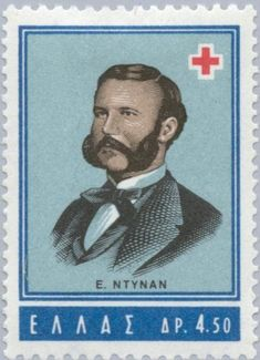 Red Cross - Jean Henri Dynant (1828-1910) , (International Red Cross) . Hellas 1963 International Red Cross, Medical History, Stamp Collecting, Postage Stamps, Greece, Baseball Cards, Andorra, Nursing, Coins