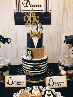 Boys First Birthday Party Ideas, Baby Boy 1st Birthday Party, 1st Birthday Cake Smash, 1st Birthdays, Birthday Centerpieces, Baby Shower, Penguin Party, Male Birthday Parties, Male Birthday
