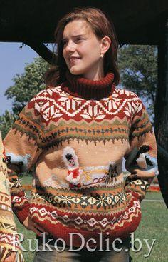 Вязаный спицами свитер с северными мотивами