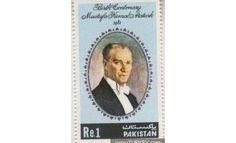 Birth Centenary Mustafa Kemal Ataturk 1981 #pakistan postage stamp