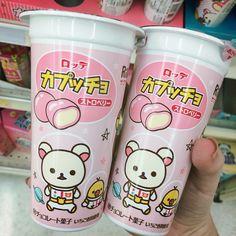 Image about cute in 🍭Sweet Kawaii🍭 by Flopy on We Heart It Cute Snacks, Cute Desserts, Cute Food, Yummy Food, Japanese Candy, Japanese Sweets, Japanese Food, Japanese Snack Box, Japanese Drinks