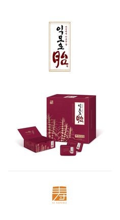 P&D Design Tea Packaging, Packaging Design, Print Design, Logo Design, Graphic Design, Visual Communication Design, Editorial Design, Banner, Packing
