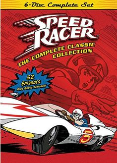 """""""Speed Racer"""": The Complete Classic Collection DVD (Lionsgate Home Entertainment)"""