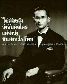 (7) ทวิตเตอร์ King Rama 10, King Phumipol, King Of Kings, King Queen, King Thailand, Queen Sirikit, Bhumibol Adulyadej, Great King, Love Dad
