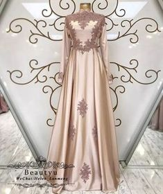 f38dc04a0b4 Islam Muslim Champagne Formal Dresses Evening Wear Long Sleeves High Neck A  Line Vintage Lace 2018 Plus Size Arabic Kaftan Prom Party Dress