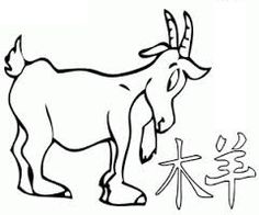 Free Printable Goat Coloring Pages For Primaryschooler