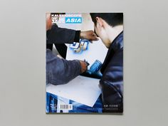 """We are delighted to announce the new issue of KALEIDOSCOPE Asia, the magazine's bilingual sibling edition in English and Chinese, premiering in Hong Kong during Art Basel HK. """"Technology, knowledge and a window to the external world."""" This is Shenzhen, one of China's instant mega-cities. Some call it the Silicon Valley of hardware, or a maker's heaven."""