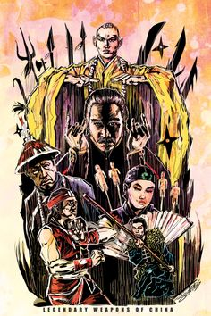 Legendary Weapons of China by John Jennings (New York Asian Film Festival Poster Art Show)