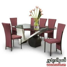 Latest Design Of Dining Table 2017 cheap dining table for a wonderful dining room design