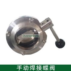 """110.00$  Watch here - http://aliuy4.worldwells.pw/go.php?t=2031078212 - """"4""""""""  SS 304 butterfly valve,Welding Butterfly,Manual,Stainless steel butterfly valve,sanitary butterfly valve"""" 110.00$"""