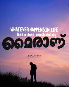 """(@braanthan) on Instagram: """"its just മൈരാണ്"""" Love Quotes For Him, Cute Quotes, Thug Quotes, Malayalam Quotes, Boys Life, Songs To Sing, Instagram Quotes, Friendship Quotes, Favorite Quotes"""