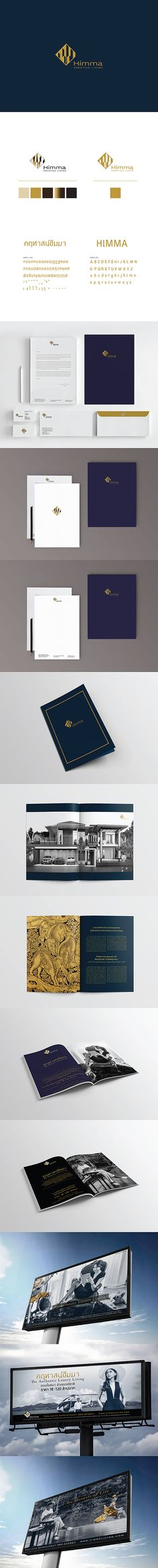 Himma Prestige Living  CI Real estate corporate identity Billboard design Brochure design Leaflet Stationary Letter Envelope Chiangmai Thailand