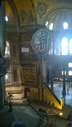 Hagia Sophia, İstanbul. A true wonder of the world.