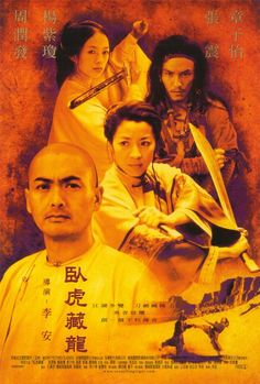 Crouching Tiger Hidden Dragon 27x40 Movie Poster (2000)