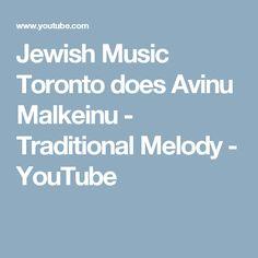 rosh hashana song you tube
