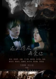 23 Best TVB Drama images in 2019 | Drama series, 2016 movies