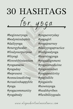 Yoga Day, Kid Yoga, Yoga Lessons, Yoga Music, Partner Yoga, Yoga Journal, Daily Yoga, Yoga Teacher Training, Yoga Routine