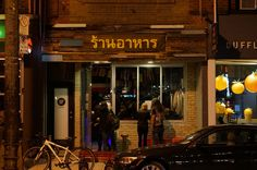 "Nana - Dubbed the ""rebellious younger sister"" to Toronto's fave Thai restaurant, Khao San Road, Nana recently opened their doors after years of speculation and curious looky-loo's wondering what was going on behind the papered windows on 785 Queen West. Taking the space over from The Friendly Thai, Nana has a distinctly street style vibe with an interior that has been carefully replicated to resemble the hustle and bustle of Bangkok."