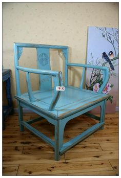 Old Furniture Bar Chair Modern Chairs Casual Outdoor   Taobao 558RMB