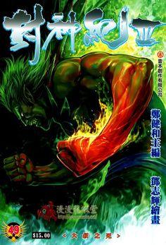 Feng Shen Ji II 113 Page 2