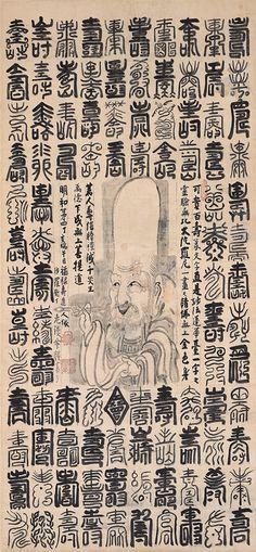 Hakuin Ekaku (1686-1769), Fukurokuju