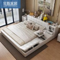 Modern leather bed 1.8 m double bed leather art software bed storage bed tatami bed