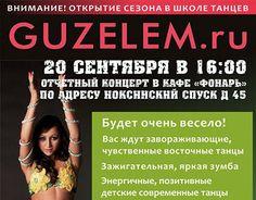 "Check out new work on my @Behance portfolio: ""Афиша для школы танцев"" http://be.net/gallery/41301753/afisha-dlja-shkoly-tancev"