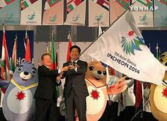 South Korea Urges North Korea to Participate in 2014 Incheon Asian Games.