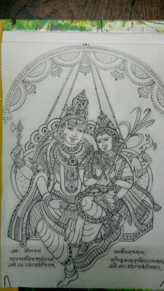 Mysore Painting, Tanjore Painting, Indian Gods, Indian Art, Shiva, Krishna, Outline Drawings, Painted Books, Traditional Paintings