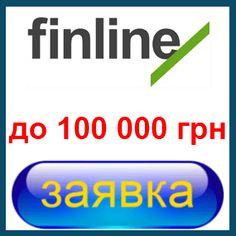 кредитные организации украины