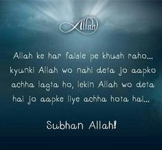 ... Allah, Life Quotes, Weather, Quotes About Life, Quote Life, Living Quotes, Quotes On Life, Weather Crafts, Life Lesson Quotes