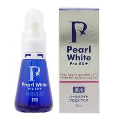 薬用Pearl white Pro EX+