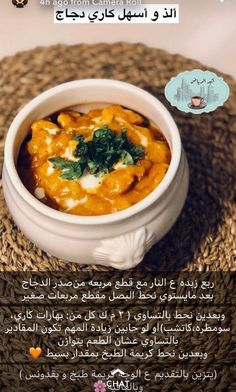 Healthy Cooking, Cooking Recipes, Healthy Recipes, Food Platters, Food Dishes, Homemade Dinner Rolls, Cookout Food, Food Garnishes, Arabic Food