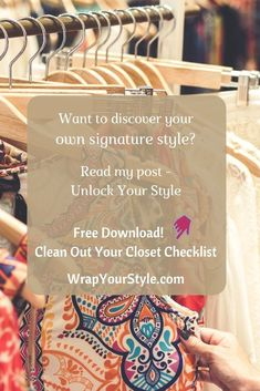 Want to discover your own signature style? My post, Unlock Your Style, shows you how to get started. Also includes a free download tip. #wrapyourstyle #personalstyle #womensfashion #style