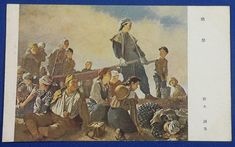 "1940's Pacific War time Japanese Homefront Anti US Art Postcard "" The rage "" painted by Suzuki Makoto /   published by The Army Art Association / Art of angry people after an air raid of the US airplanes ww2 wwii war painting woman / vintage antique old Japanese military war art card / Japanese history historic paper material Japan 空襲"