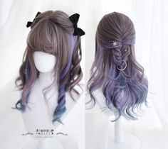 MONKEEP -Galaxy- Sweet Vintage Classic Lolita Wig