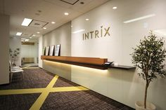 エントランス Office Entrance, Office Reception, Entrance Design, Dental Office Design, Office Interiors, Wall Design, Interior Design, Architecture, Room
