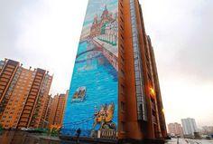 Граффити с изображением Спаса-на-Крови, площадь рисунка - 550 кв.м
