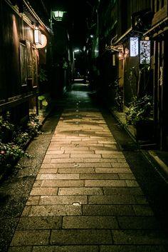 i have loved the stars too fondly to be fearful of the night. Kanazawa, Sidewalk, Night, Fotografia, Side Walkway, Sidewalks, Pavement, Walkways