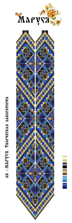 Bead Loom Patterns, Loom Beading, Beaded Earrings, Cross Stitch, Embroidery, Beads, Knitting, Sewing, Patrones