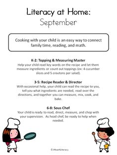 Literacy at Home: September Newsletter Freebie