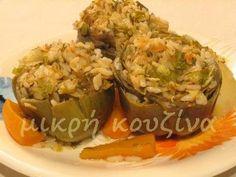 μικρή κουζίνα: Αγκινάρες παραγεμιστές με ρύζι Baked Potato, Potatoes, Baking, Ethnic Recipes, Food, Potato, Bakken, Bread, Meals