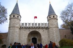 Second gate at Topkapi Palace