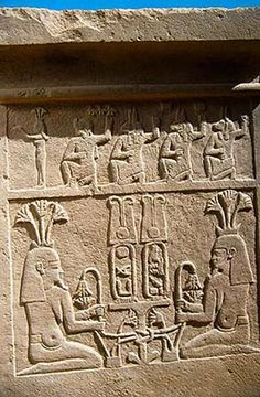 The temple of Amon (1st cent. BC/ 1st cent. AD). Sanctuary.  Altar with inscription of King Natakamani and Queen Amanitore. Both are written in Meroitic hieroglyphs The figures at the top to the left is the Goddess Meret and next to her is the figure of the king